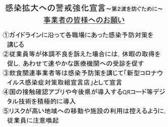 f:id:fuwakudejokyo:20200801202959j:plain