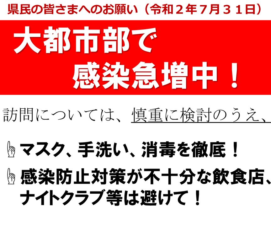 f:id:fuwakudejokyo:20200801203135p:plain