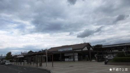f:id:fuwakudejokyo:20200806113314j:plain