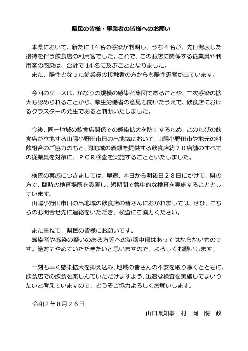 f:id:fuwakudejokyo:20200828083747p:plain