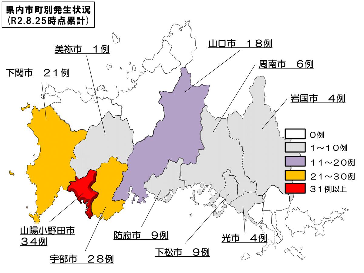 f:id:fuwakudejokyo:20200828083810p:plain