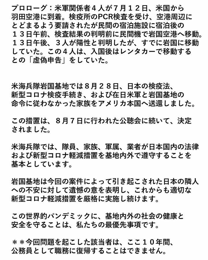 f:id:fuwakudejokyo:20200901113901j:plain