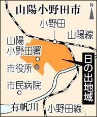 f:id:fuwakudejokyo:20200902001227j:plain