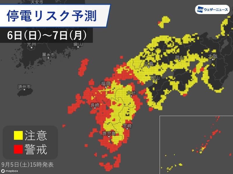 f:id:fuwakudejokyo:20200905185641j:plain