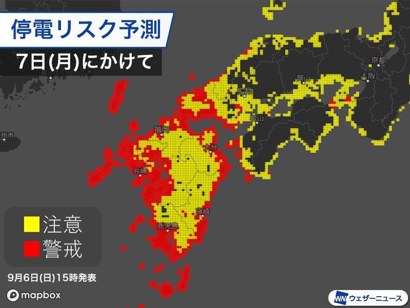 f:id:fuwakudejokyo:20200906204854j:plain