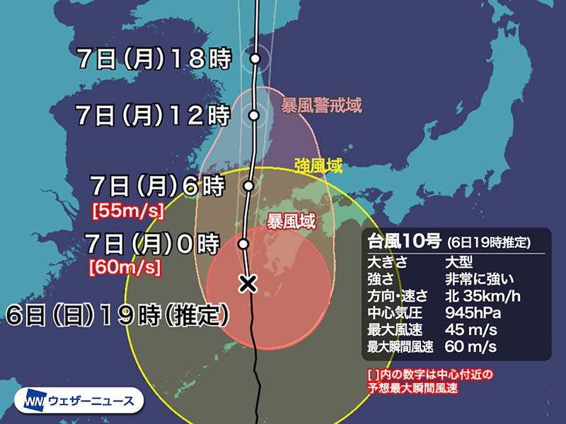 f:id:fuwakudejokyo:20200906205642j:plain