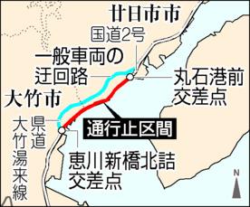 f:id:fuwakudejokyo:20200907172903j:plain