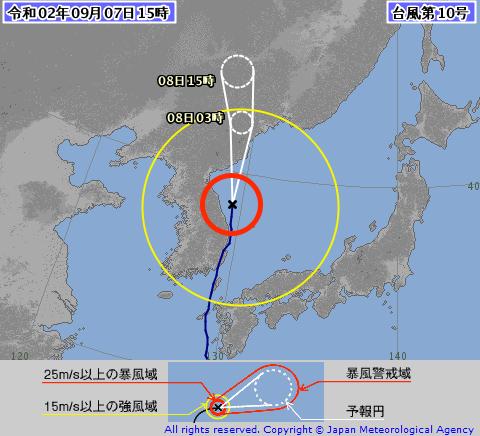 f:id:fuwakudejokyo:20200907185011p:plain