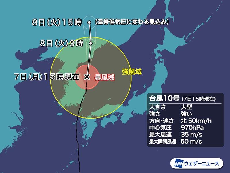 f:id:fuwakudejokyo:20200907185341j:plain