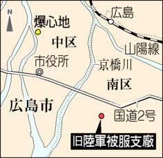 f:id:fuwakudejokyo:20200913112657j:plain