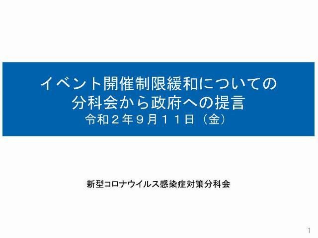 f:id:fuwakudejokyo:20200913182337j:plain
