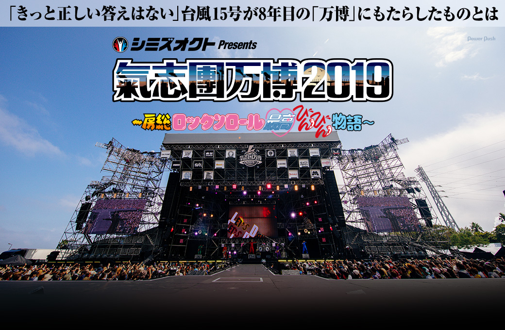 f:id:fuwakudejokyo:20200915230525j:plain