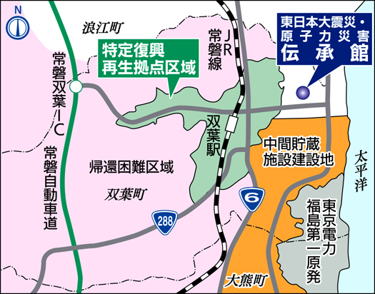 f:id:fuwakudejokyo:20200919001824j:plain