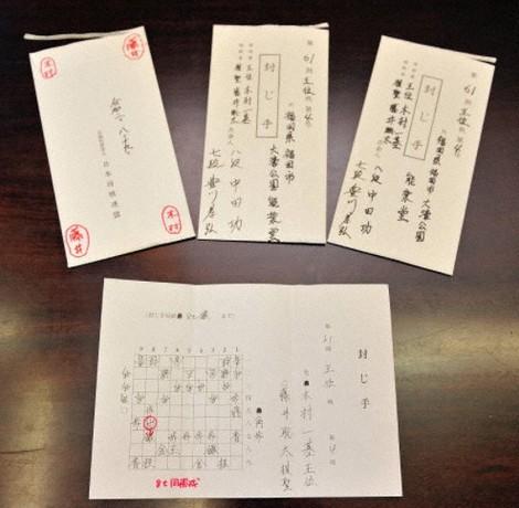 f:id:fuwakudejokyo:20200921102724j:plain