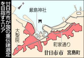 f:id:fuwakudejokyo:20200927105837j:plain