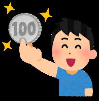 f:id:fuwakudejokyo:20200927113115p:plain