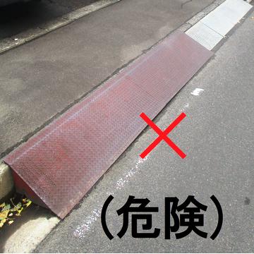 f:id:fuwakudejokyo:20200930114426p:plain
