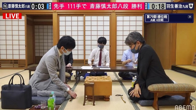 f:id:fuwakudejokyo:20201003090244j:plain