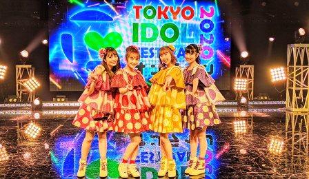 f:id:fuwakudejokyo:20201008090513j:plain
