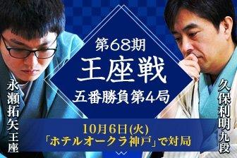 f:id:fuwakudejokyo:20201008091529j:plain