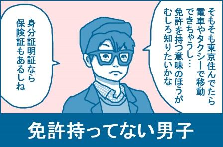 f:id:fuwakudejokyo:20201012171900j:plain
