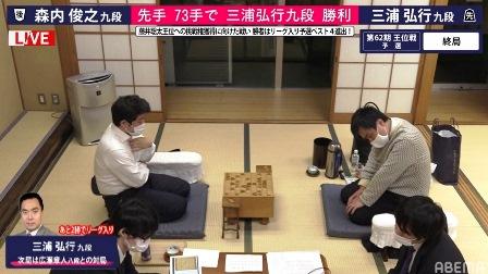 f:id:fuwakudejokyo:20201013205837j:plain