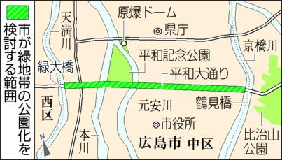 f:id:fuwakudejokyo:20201013214918j:plain