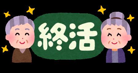 f:id:fuwakudejokyo:20201030181902p:plain