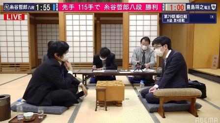 f:id:fuwakudejokyo:20201030212758j:plain