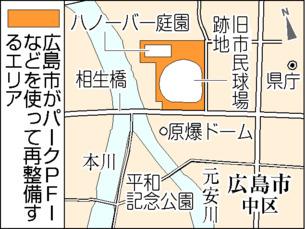f:id:fuwakudejokyo:20201031231559j:plain