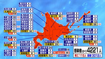 f:id:fuwakudejokyo:20201110183346p:plain