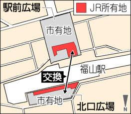 f:id:fuwakudejokyo:20201114183730j:plain