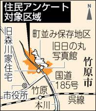 f:id:fuwakudejokyo:20201122134737j:plain