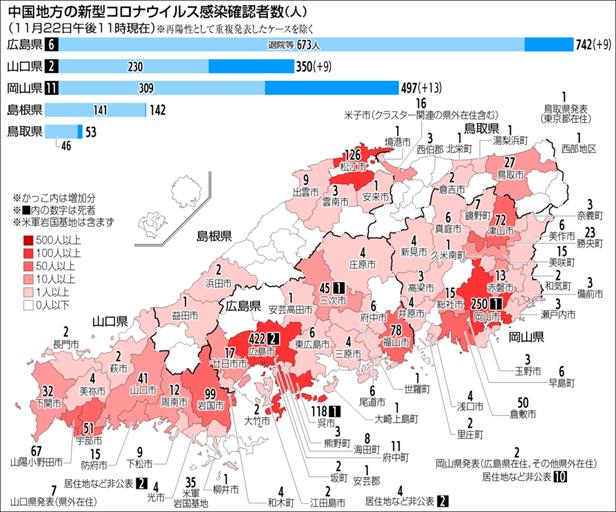 f:id:fuwakudejokyo:20201123083509j:plain