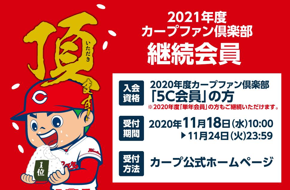 f:id:fuwakudejokyo:20201126093126j:plain