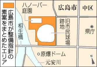 f:id:fuwakudejokyo:20201128111643j:plain