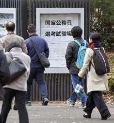 f:id:fuwakudejokyo:20201130101734j:plain