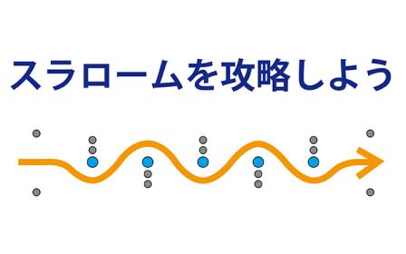 f:id:fuwakudejokyo:20201130215452p:plain