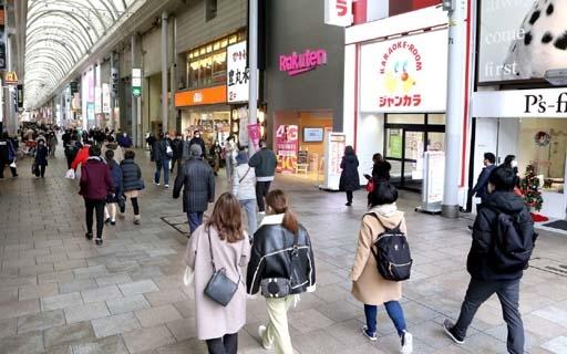 f:id:fuwakudejokyo:20201220091506j:plain