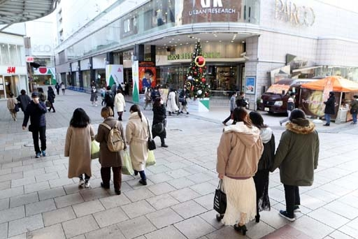 f:id:fuwakudejokyo:20201220091521j:plain