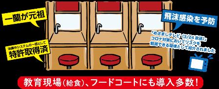 f:id:fuwakudejokyo:20201220092748p:plain