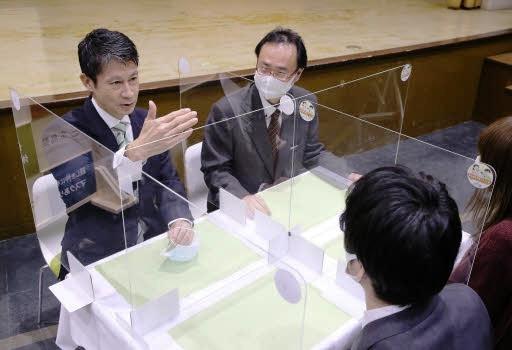 f:id:fuwakudejokyo:20201220093955j:plain