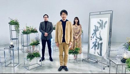 f:id:fuwakudejokyo:20201220230002j:plain