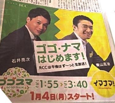 f:id:fuwakudejokyo:20201224204307j:plain