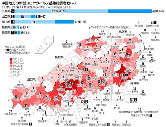 f:id:fuwakudejokyo:20210110085647j:plain