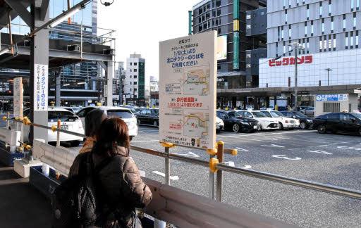 f:id:fuwakudejokyo:20210110092752j:plain