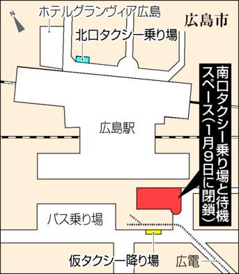 f:id:fuwakudejokyo:20210110092808j:plain