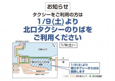 f:id:fuwakudejokyo:20210110092951j:plain