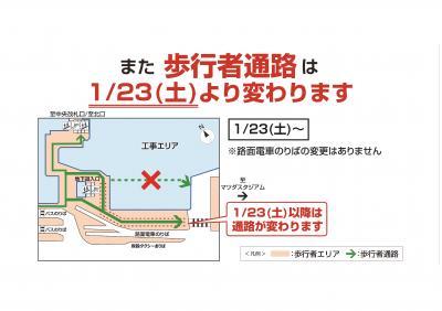 f:id:fuwakudejokyo:20210110093015j:plain