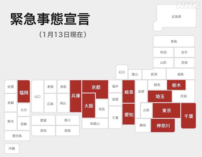 f:id:fuwakudejokyo:20210115103529j:plain